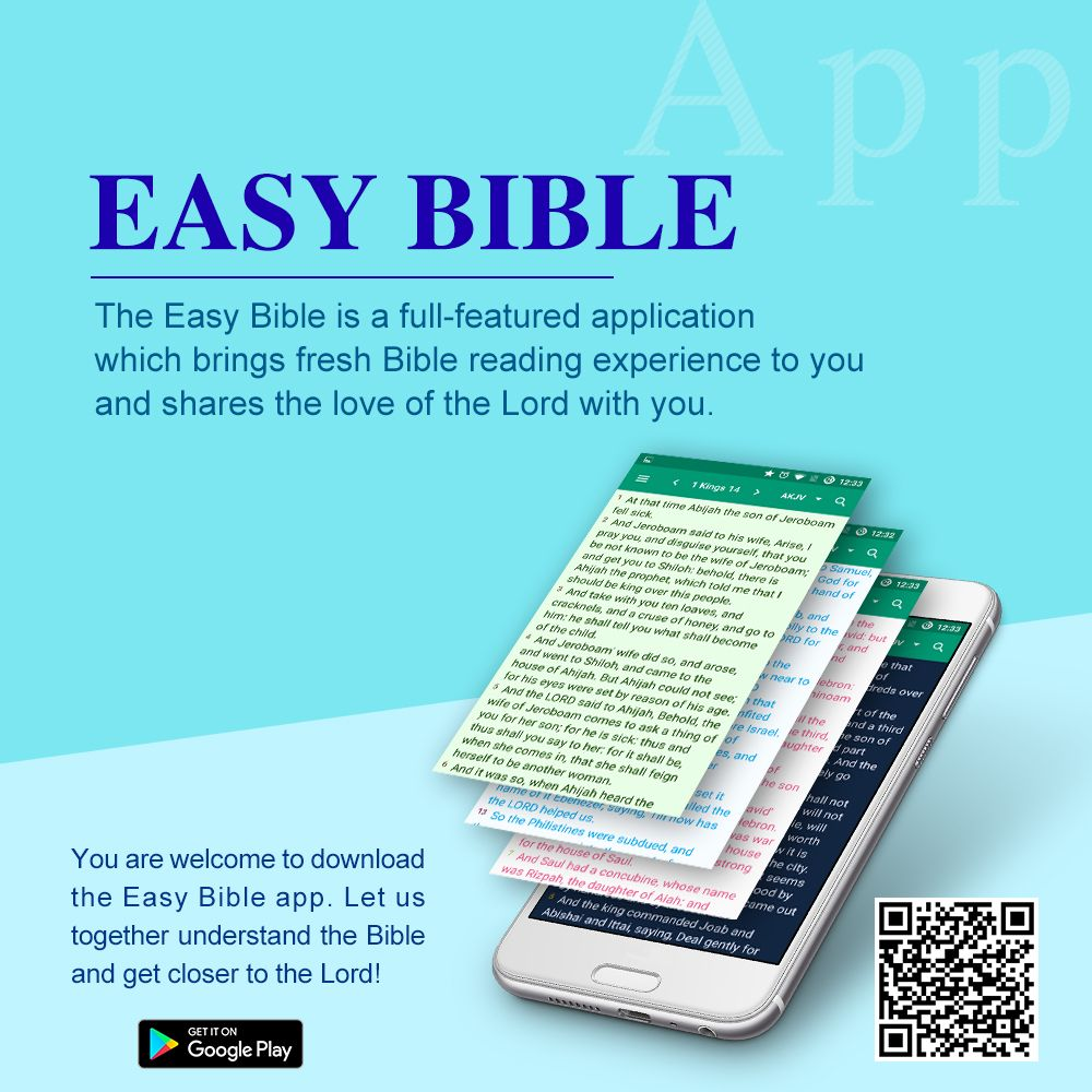 Easy Bible Understanding The Bible Read Bible Knowing God Easiest bible to read for beginners