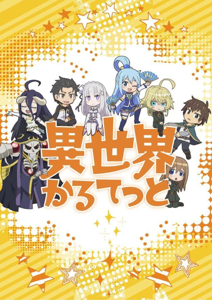 Isekai Quartet Anime Visual Anime crossover, Anime