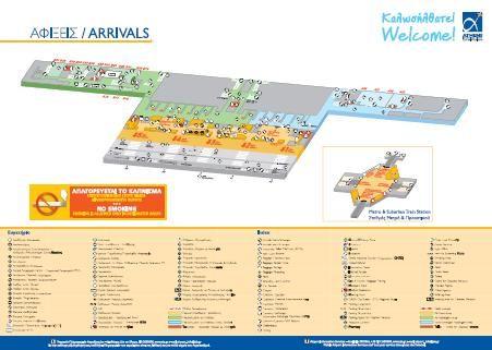 eleftherios venizelos airport map Athens Airport Departure Terminal Athens Airport Athens Greece eleftherios venizelos airport map