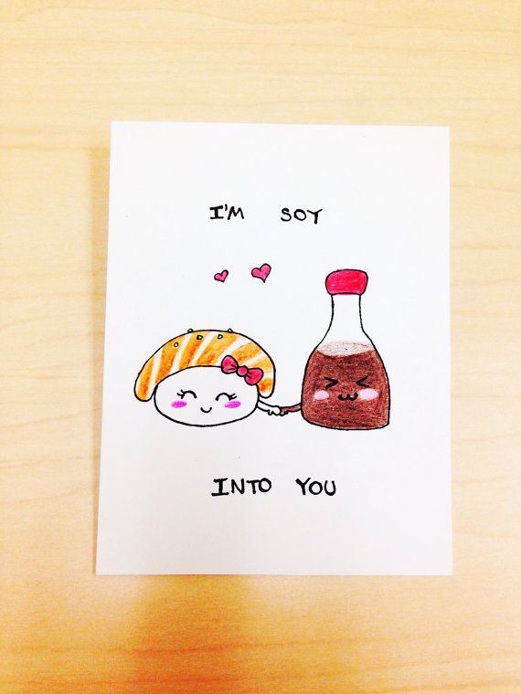 Funny love Card, iu0027m soy into you, sushi and soy sauce pun card - print anniversary card