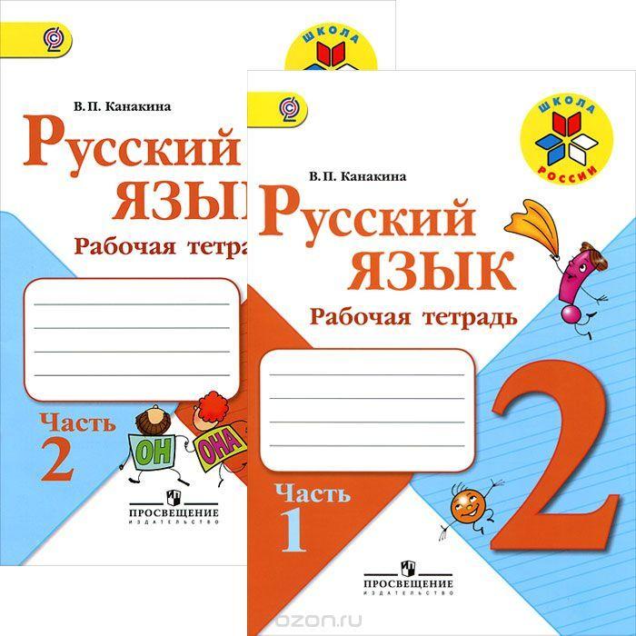 Решебник по английской тетради о.павлюченко 7 класс скачать бсплатно