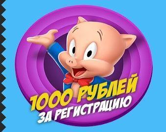 1000 рублей за регистрацию в Beep Beep Casino (Бип Бип казино)