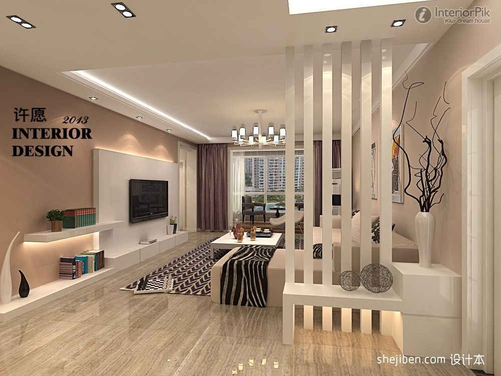 Excellent modern style living room partitions decorated for Interior design partition wall