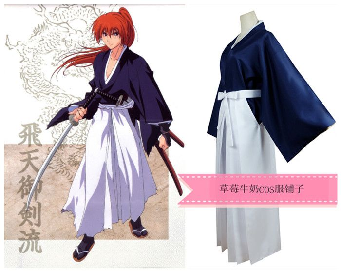 >> Click to Buy << Rurouni Kenshin HIMURA KENSHIN Kimono cosplay costume Halloween anime dress free shipping blue custom made  #Affiliate