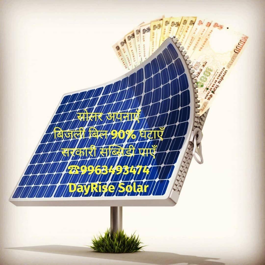Solar Panels Installation & Solar Subsidy in Haryana