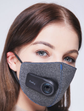 """Xiaomi launches """"antipollution air mask"""" with best price"""