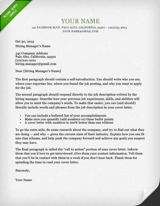 Dublin Green Cover Letter Template Education Pinterest