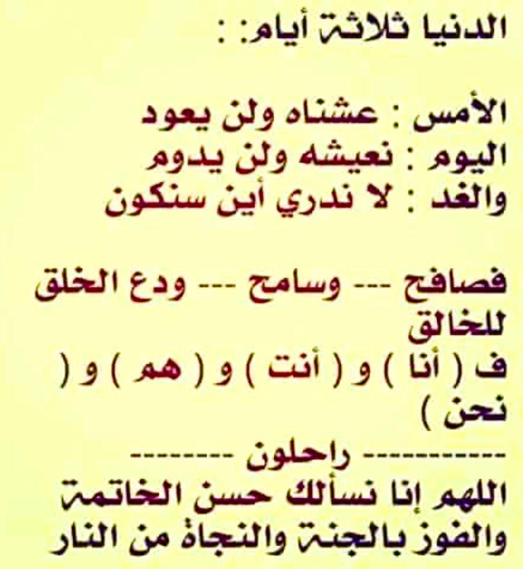 Desertrose اللهم إنا نسألك حسن الخاتمة Math Arabic Calligraphy Calligraphy