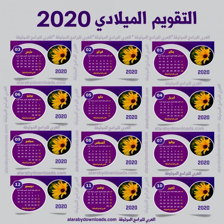 تهنئة بالعام الجديد بطاقات رأس السنة الميلادية 2019 كروت وبطاقات السنة الميلادية الجديدة 2019 New Year Card Messages Happy New Year Cards New Year Card