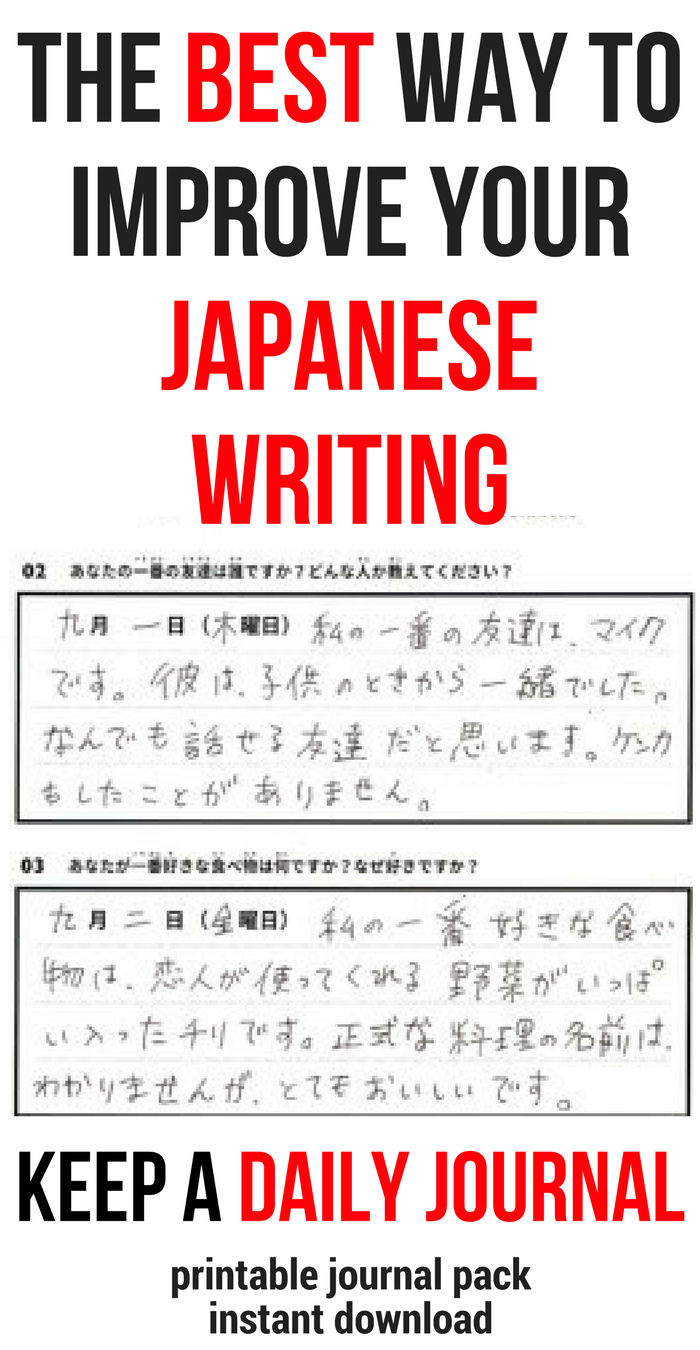 Ive Always Found The Best Way To Improve My Japanese Writing Is