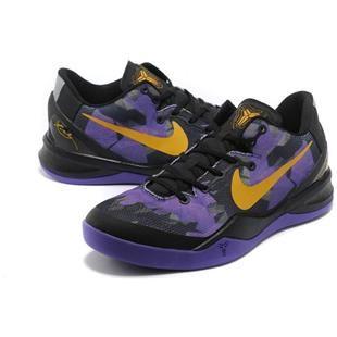 buy popular 2e40e b7fee www.asneakers4u.com  Nike Zoom Kobe 8 VIII Lifestyle Black Purple Yellow0