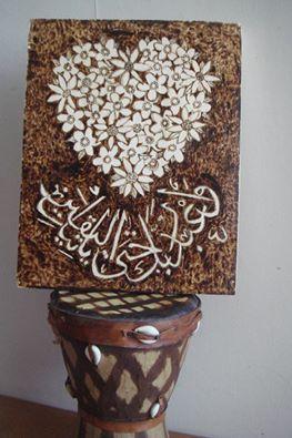 calligraphy arabic-pyrography