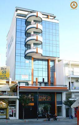 alexiou-architects: Κτίριο Γραφείων στην οδό Μεραρχίας στις Σέρρες