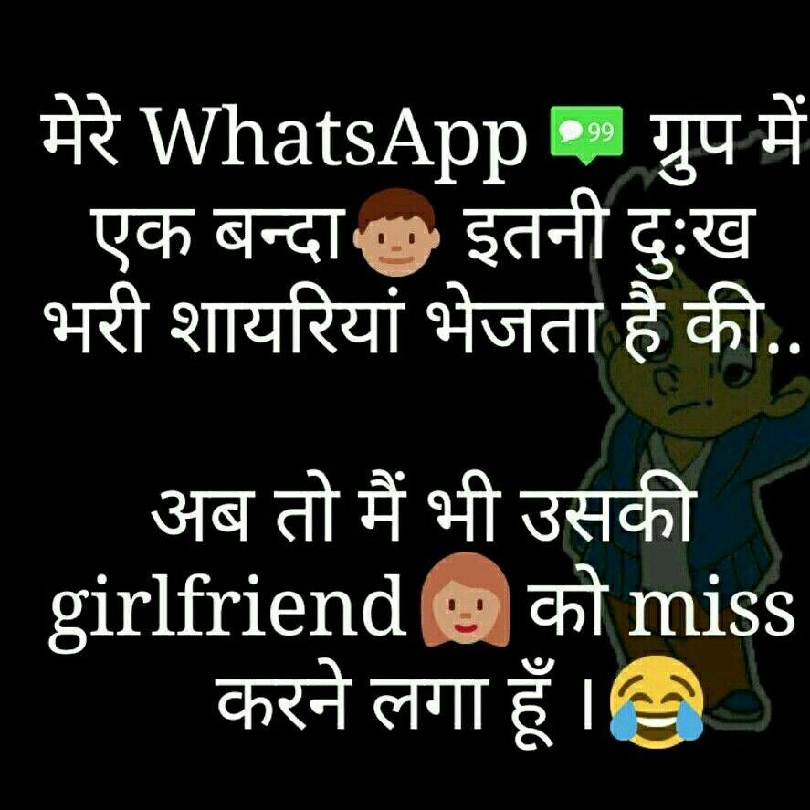 Boy hairstyle shayari pin by priya on funny  pinterest  hindi quotes humor quotes and