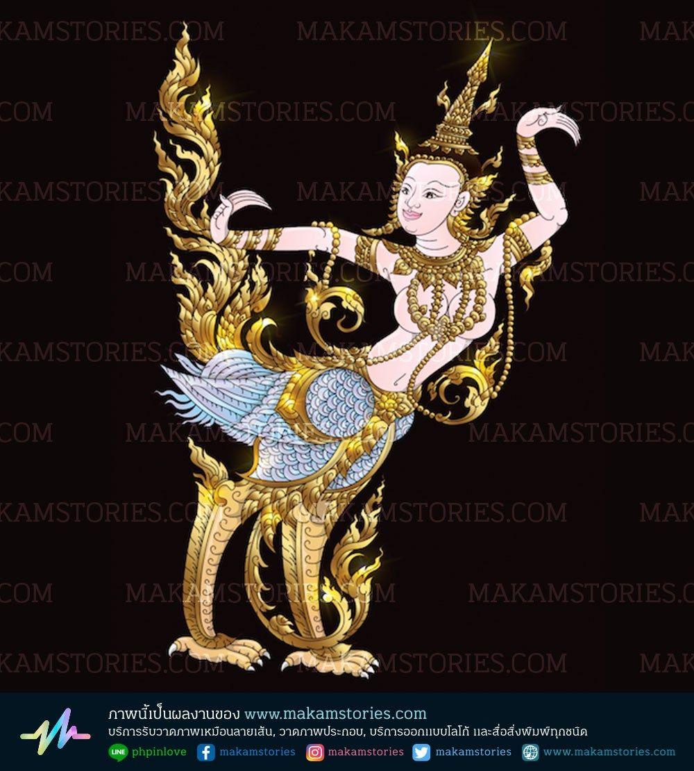 วาดภาพจ ตรกรรมไทย ภาพวาดลายไทย ภาพวาดหน มาน ภาพวาดก นร Makam Stories ร บวาดภาพเหม อน ในป 2021 ศ ลปะไทย