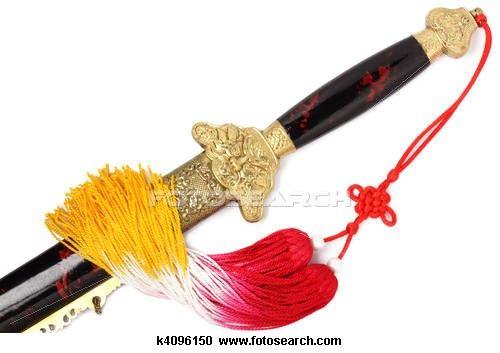 2b5767290 Tai Chi sword Stock Image | Tai Chi & Qigong Group | Tai chi, Tai ...