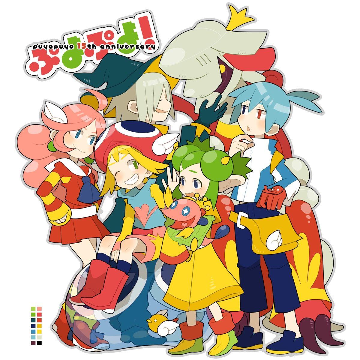 puyo puyo Google Search Character, Disney characters