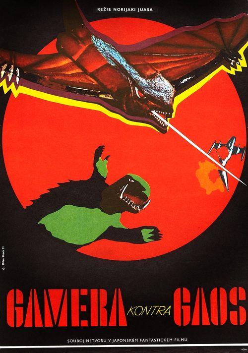 Gamera vs. Gaos (1967)★ガメラ対ギャオス