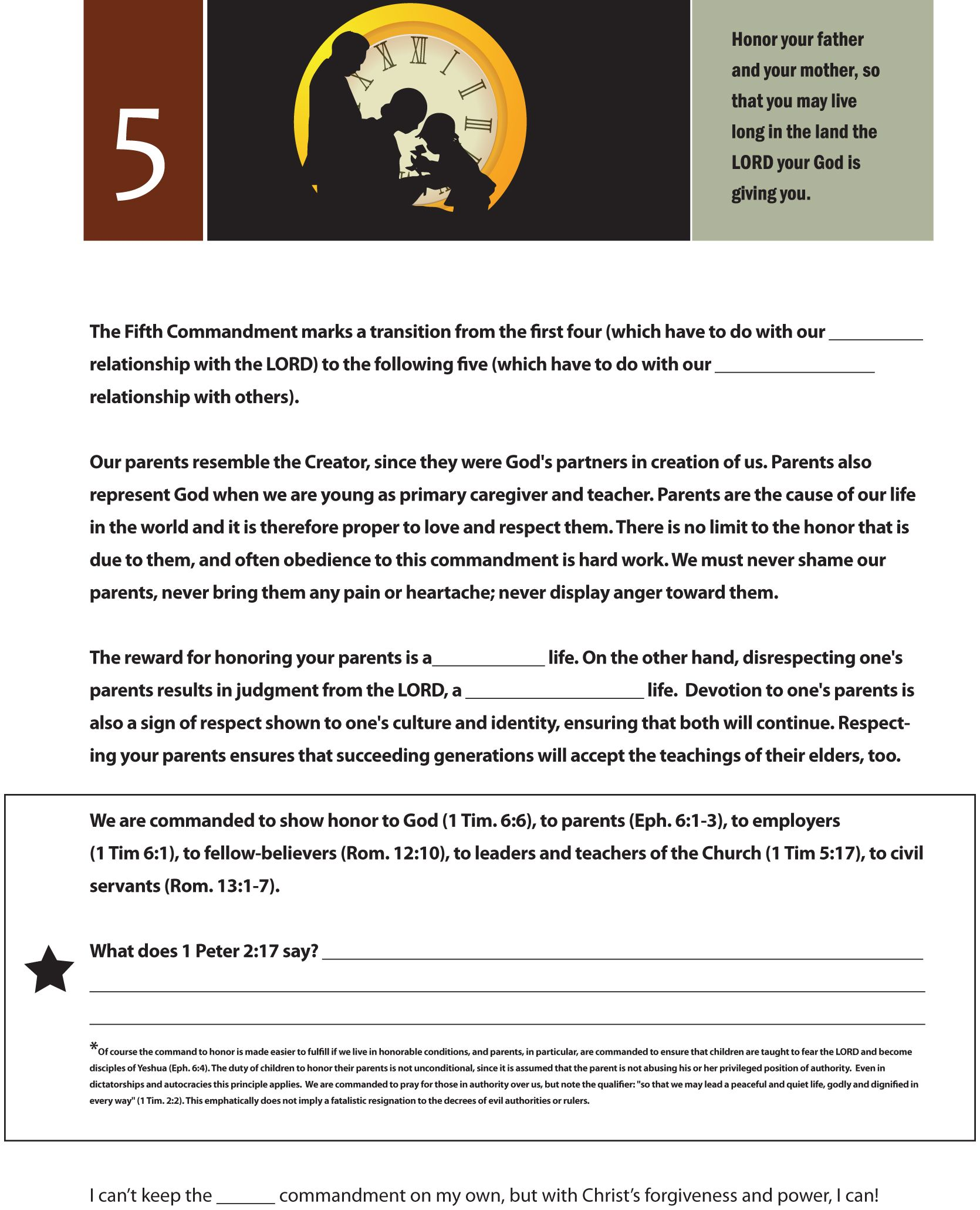 Worksheet To Teach The Fifth Of The 10 Commandments Honor