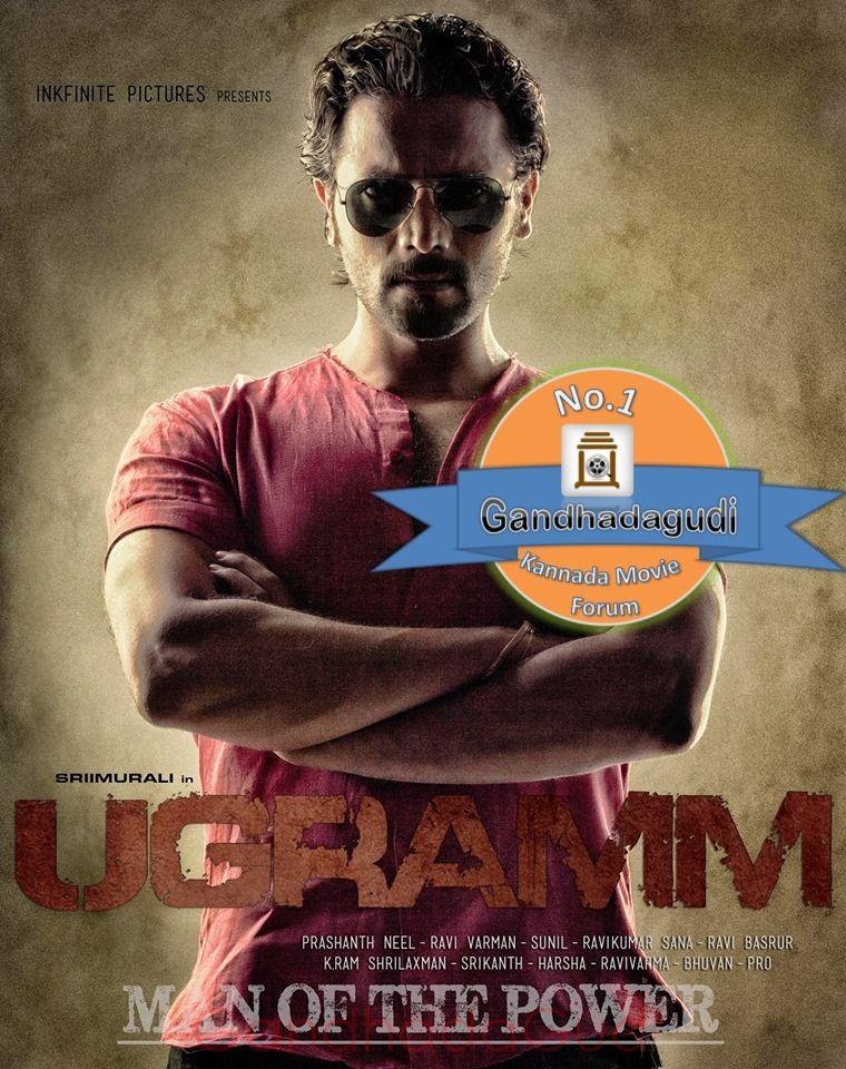 Ugram Kannada Movie Poster Chitragudi Gandhadagudi Gandhadagudi Live Live Ugram Movie Posters Movies Kannada Movies