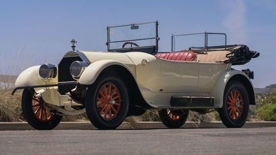 1917 Pierce-Arrow Model 48B Series 4 Four-Passenger Touring - (Pierce-Arrow Motor Car Company Buffalo, New York 1901-1938)