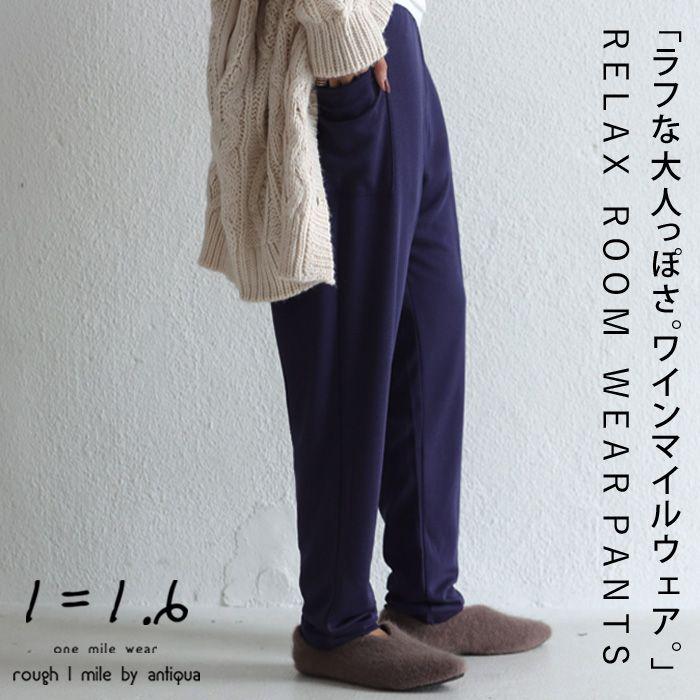 【楽天市場】オリジナルブランドantiqua&セレクトショップ、雑誌感覚store:antiqua
