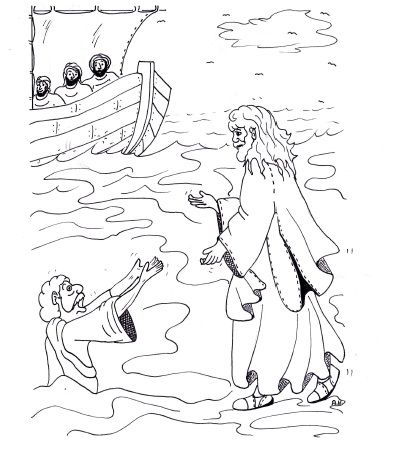 Jesus walks on the water ~ Sunday School Lesson ~ Sunday