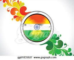 Indian Independence Day Clip Art Indian Independence Day Independence Day India Independence Day