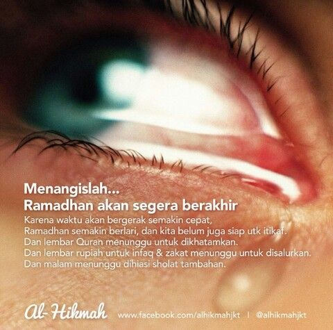 Akhir Ramadhan Mata Kulit Darah