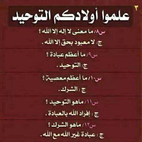 Pin On Islam إسلامي