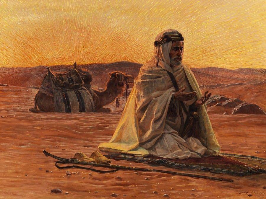 رجل يصلي لله Peinture Orientaliste Peintre Orientaliste Art A Theme Cheval