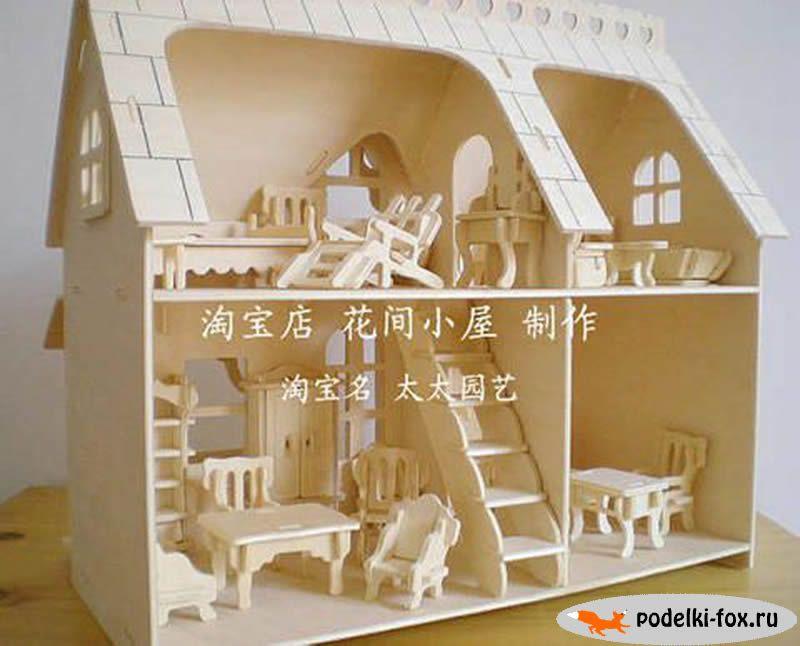 Дом для кукол из досок своими руками