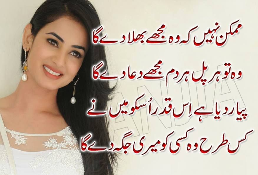Shayri In English Google Search Quotes T English: Sad Poetry - Google Search