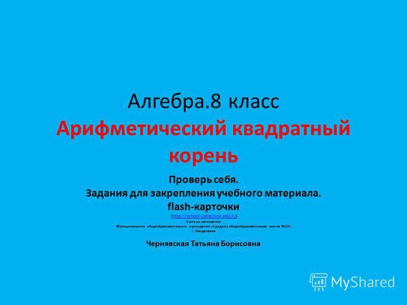 Гдз по русскому 5класс ашурова