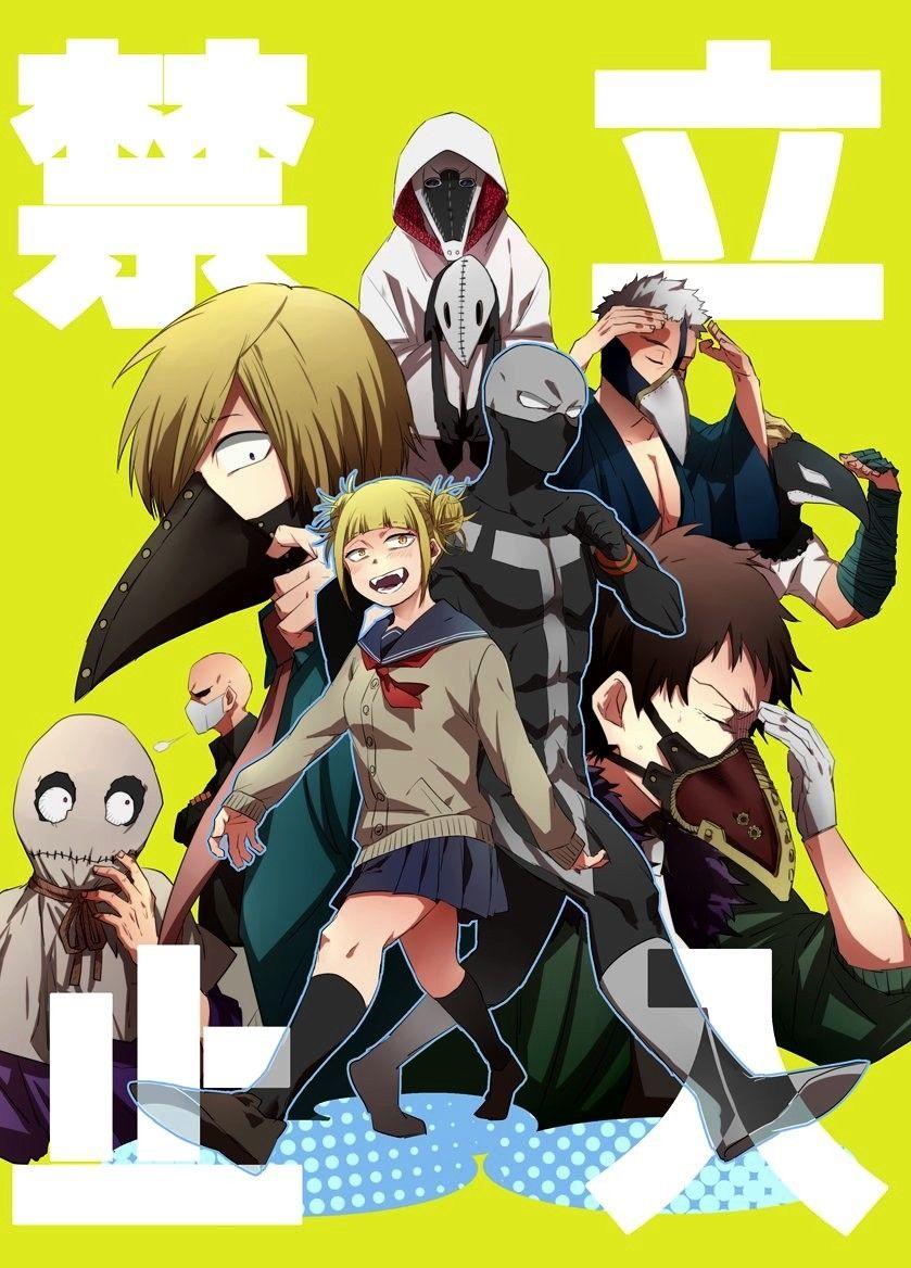 Boku no Hero Academia || Tabe || Hojo || Setsuno || Himiko Toga || Chronostasis || Mimic || Jin Bubaigawara/Twice || Tengai || Overhaul/Chisaki || Rappa