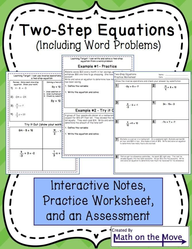 Writing Two Step Equations Worksheet Two Step Equations