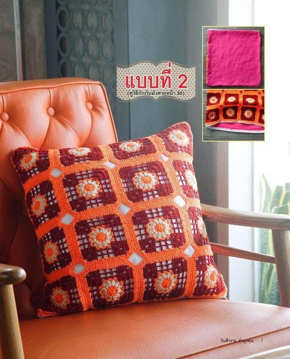 Todo crochet: Almohadón naranja con ganchillo