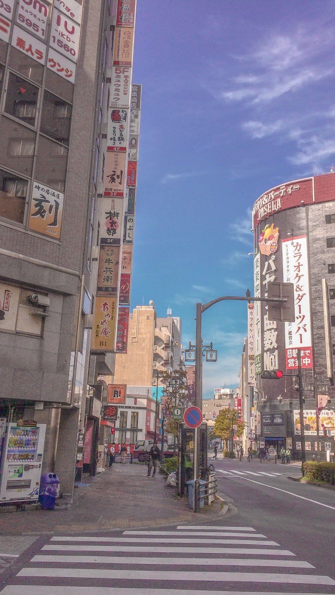 Pin Oleh Surya Lestari Di Story Latar Belakang Pemandangan Kota Wisata Jepang