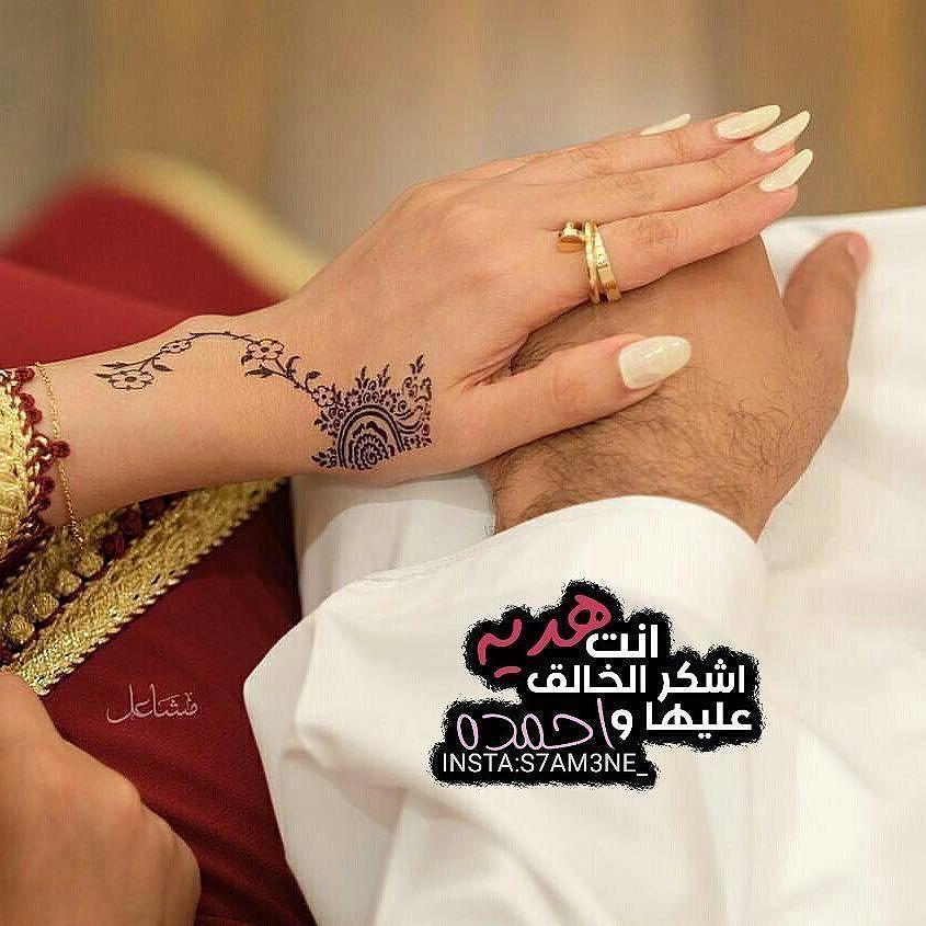 انت هدية اشكر الخالق عليها واحمده ㅤ By S7am3ne ㅤ Chosen By Sha Ibra ㅤ التقييم مـن 5 ㅤㅤㅤㅤ تـاقـزات لنشر صوركم الج Roman Love Class Ring Jewelry