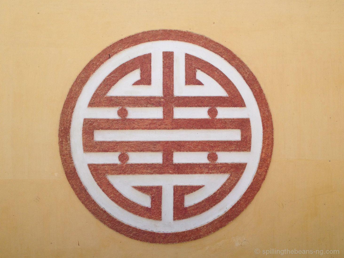 Vietnamese happiness symbol vietnam pinterest symbols vietnamese happiness symbol vietnam pinterest symbols tattoo and tatoo buycottarizona