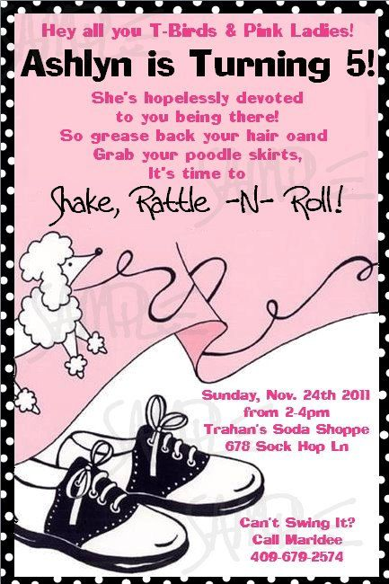 Fifties Party Invitations