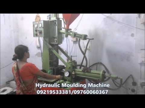 Hydraulic Moulding Machine 09219533381 09760060367 Youtube Plastic Injection Molding Plastic Injection Moulding Machine Plastic Injection