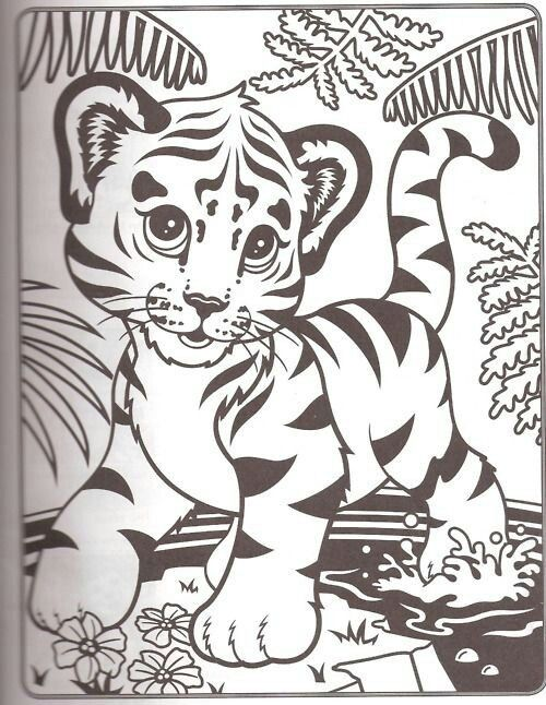 Pin By Neha Singh Sengar On Journal Ideas Lisa Frank Coloring Books Lisa Frank Adult Coloring Book Coloring Pages