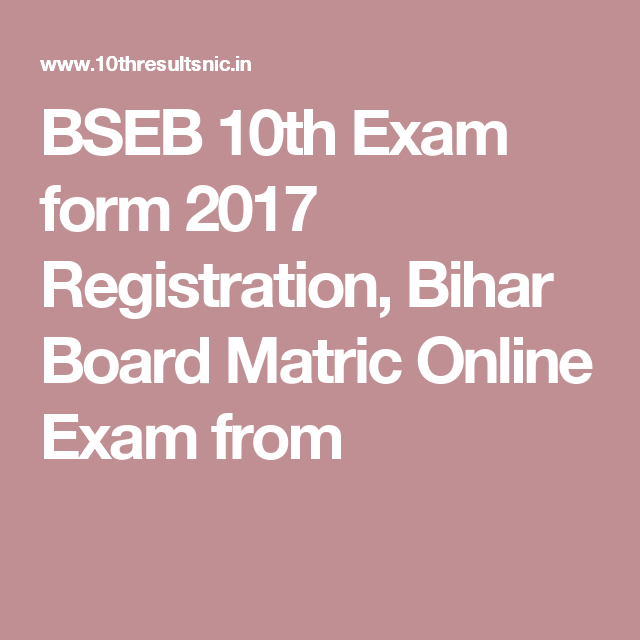 BSEB 10th Exam form 2017 Registration, Bihar Board Matric Online Exam from