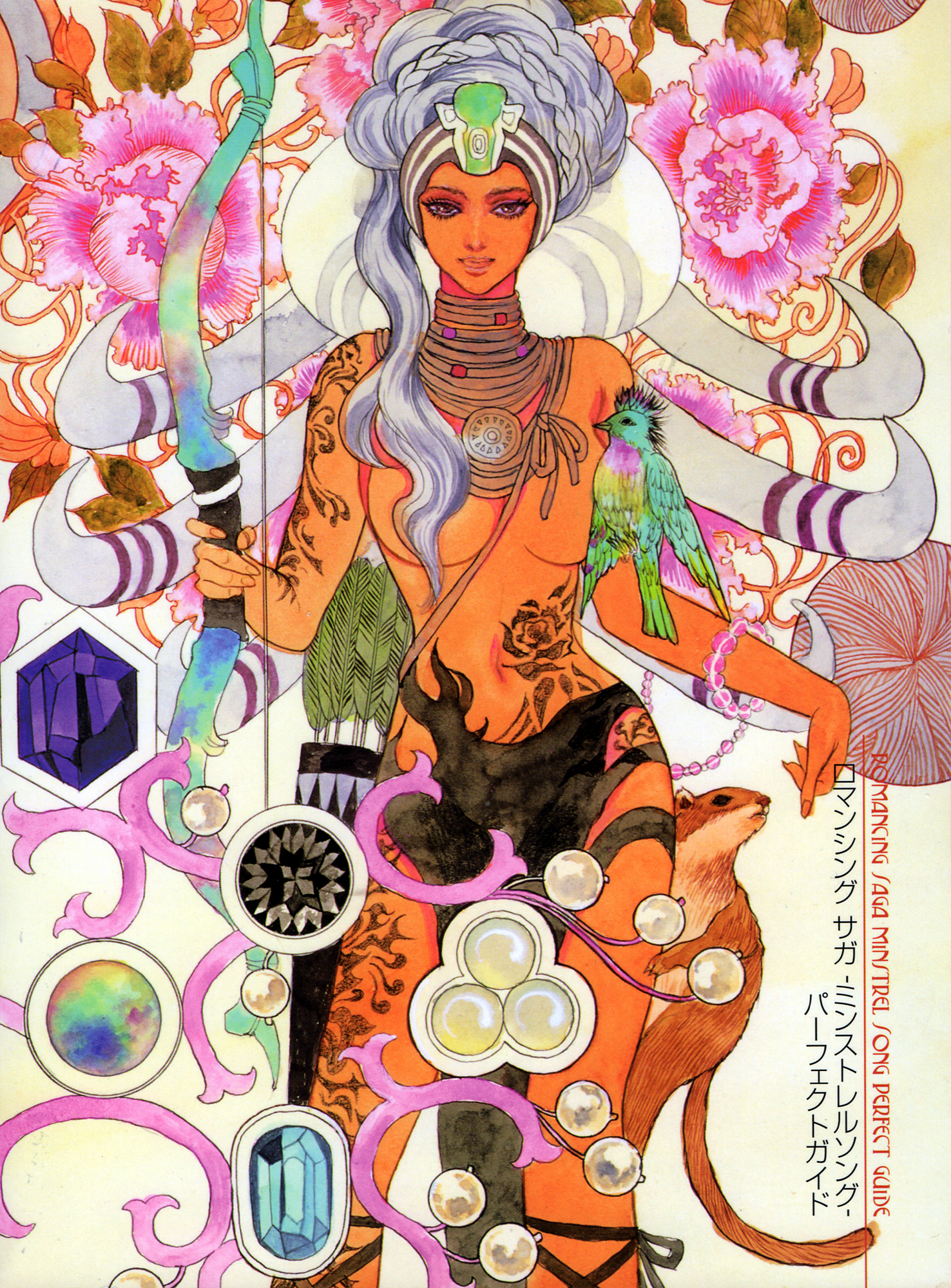 By Tomomi Kobayashi (小林 智美), artwork fom 'Romancing SaGa