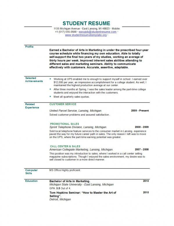 sample resume format for fresh graduates with no experience