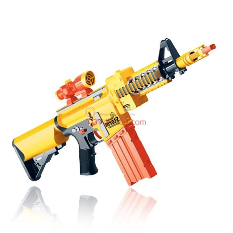 nerf guns 2015 sniper - Google Search