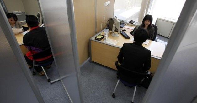 How to follow up after a job interview  - Agenda - The World Economic Forum