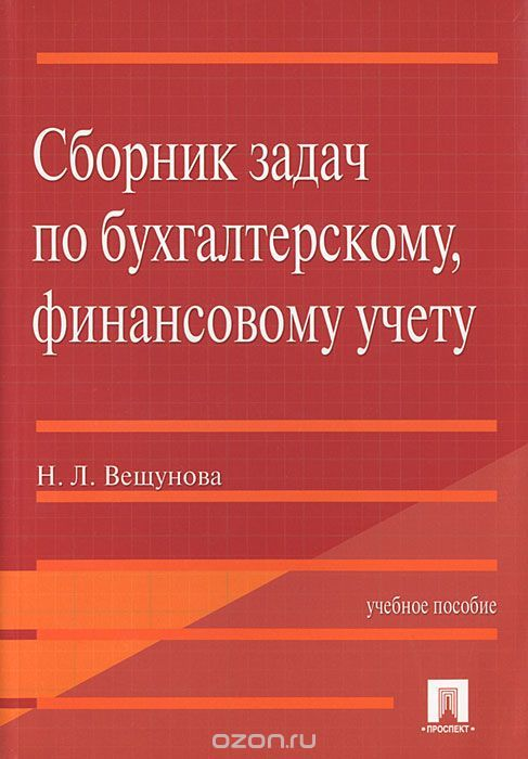 Михальская учебник по риторике 10-11 классы.pdf