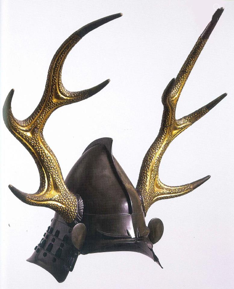 Samurai kabuko (helmet) with animal horns. 18th or first half of 19th century, Japan